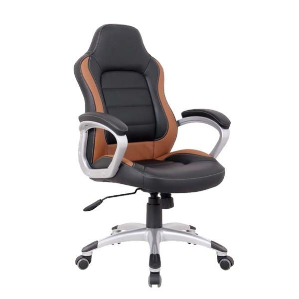 silla oficina deportiva Mónaco marrón negra